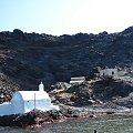 u brzegu wyspy czynnego wulkanu Neo Kameni koło Santorini #Kreta #wyspa #Santorini #wyprawa #natura #mozre #ocean #zatoka #port #domy #biale #kolory #romantycznie