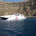 nasz super pojad wodny oczekuje na Nas #Kreta #wyspa #Santorini #wyprawa #natura #mozre #ocean #zatoka #port #domy #biale #kolory #romantycznie